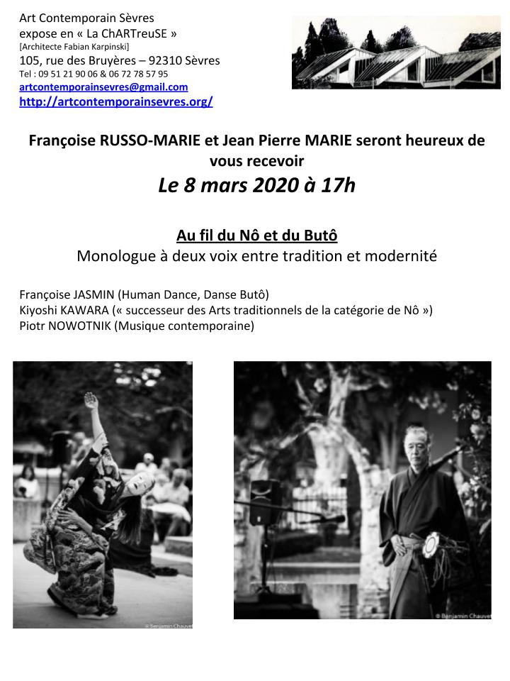 Annonce-No_Buto_8_03_2020_Le sévrien