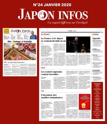 page-7japoninfos-n24-janvier